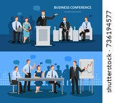 business conference horizontal... | Shutterstock .eps vector #736194577