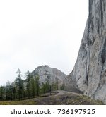 high wall in the eastern alps   Shutterstock . vector #736197925