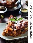 vertical photo of eggplant... | Shutterstock . vector #736223164