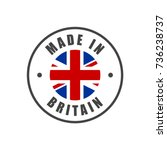 """""""made in britain"""" badge with uk ... 