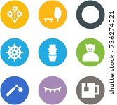 origami corner style icon set   ... | Shutterstock .eps vector #736274521