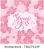 typography banner lettering... | Shutterstock .eps vector #736275139