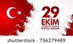 29 ekim cumhuriyet bayraminiz... | Shutterstock . vector #736279489