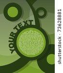 green circles | Shutterstock .eps vector #73628881
