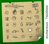 ecology drawings   symbols | Shutterstock .eps vector #73630066