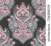 pink and turquoise vector... | Shutterstock .eps vector #736308529