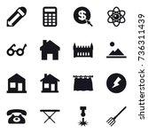 16 vector icon set   pencil ... | Shutterstock .eps vector #736311439