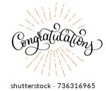 congratulations calligraphy... | Shutterstock .eps vector #736316965