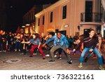 minsk  belarus.september 23... | Shutterstock . vector #736322161