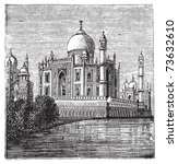 Taj-Mahal, India. Old engraved illustration of the famous Taj-Mahal. Engraving from late 1800. - stock vector