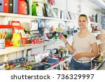 cheerful female buying... | Shutterstock . vector #736329997