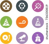origami corner style icon set   ... | Shutterstock .eps vector #736330819
