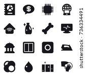16 vector icon set   annual...   Shutterstock .eps vector #736334491