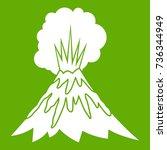 volcano erupting icon white... | Shutterstock .eps vector #736344949