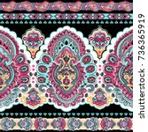 indian floral paisley seamless... | Shutterstock .eps vector #736365919