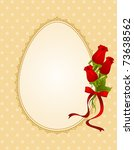 eggs with lace ornaments and... | Shutterstock .eps vector #73638562