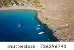 aerial birds eye view photo... | Shutterstock . vector #736396741