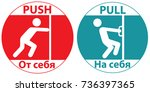 push and pull   Shutterstock .eps vector #736397365