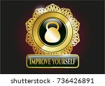 golden emblem with kettlebell... | Shutterstock .eps vector #736426891