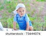 sweet baby boy | Shutterstock . vector #73644076