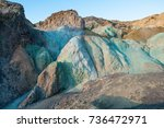 colored rocks by minerals at... | Shutterstock . vector #736472971