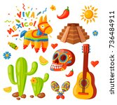 mexico icons vector... | Shutterstock .eps vector #736484911