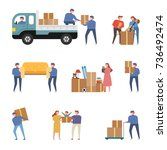 moving day. employees and... | Shutterstock .eps vector #736492474