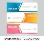 set of modern colorful banner...   Shutterstock .eps vector #736496929