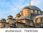 Domes Of Yeni Cami Mosque In...