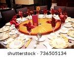 fancy luxurious banquet hall... | Shutterstock . vector #736505134