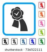 validation seal icon. flat grey ...