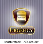 gold badge or emblem with... | Shutterstock .eps vector #736526209