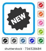 new tag icon. flat gray...