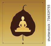 visakha puja day  buddha statue ... | Shutterstock .eps vector #736529755