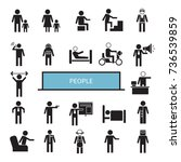 people icons set | Shutterstock .eps vector #736539859