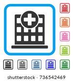 clinic facade icon. flat grey...