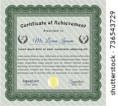 green diploma template or... | Shutterstock .eps vector #736543729