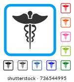 caduceus icon. flat grey... | Shutterstock .eps vector #736544995