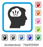 problem brainstorm icon. flat...