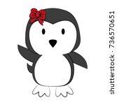 cute animal cartoon icon image | Shutterstock .eps vector #736570651