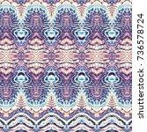 abstract digital fractal... | Shutterstock . vector #736578724
