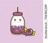 blueberry yogurt vector... | Shutterstock .eps vector #736581289