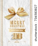 happy new year 2018 greeting... | Shutterstock . vector #736583827