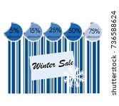 winter sale background with bar ... | Shutterstock . vector #736588624