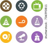 origami corner style icon set   ... | Shutterstock .eps vector #736593811