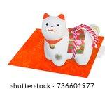 traditional japanese craft dog  | Shutterstock . vector #736601977