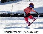 little cute girl snowboarding ... | Shutterstock . vector #736607989