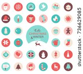 christmas set of colorful icons.... | Shutterstock .eps vector #736629085