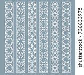 vector set of line borders with ... | Shutterstock .eps vector #736633975