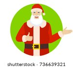 santa claus showing thumb up... | Shutterstock .eps vector #736639321